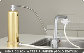 Kenrico Ion Water Purifier - NEW GOLD UPGRADE