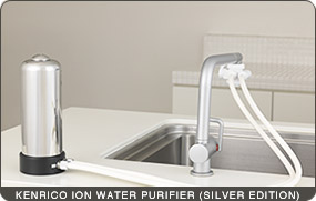 Kenrico Ion Water Purifier - SILVER